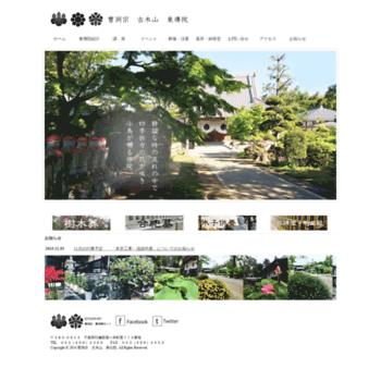 Toudenin.jp thumbnail