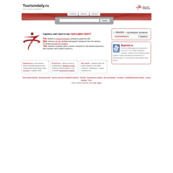 Tourismdaily.ru thumbnail