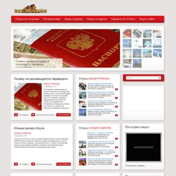 Tours-and-travel.ru thumbnail