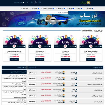 Touryab.travel thumbnail