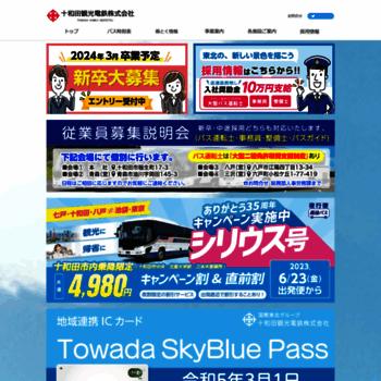 Toutetsu.co.jp thumbnail