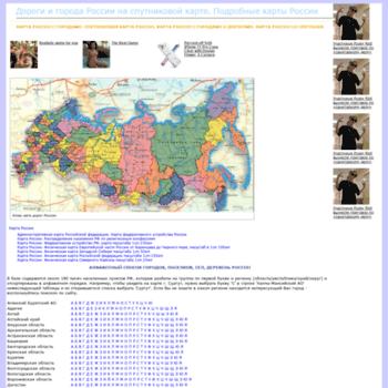 Town-map.ru thumbnail