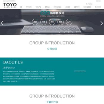 Toyogroup.cn thumbnail