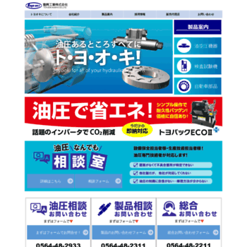 Toyooki.jp thumbnail