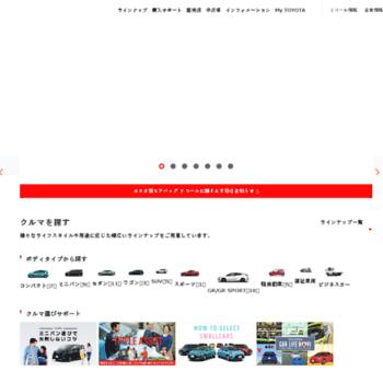 Toyota-catalog.jp thumbnail