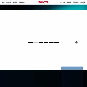 Toyota.com.cn thumbnail