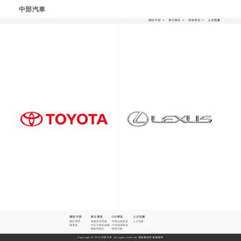 Toyotacm.com.tw thumbnail