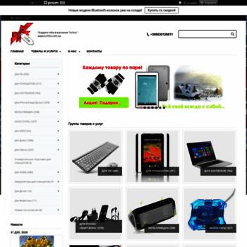 Toyou.com.ua thumbnail