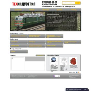 Tp-zd.ru thumbnail