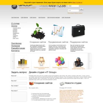 Веб сайт tportfolio.ru