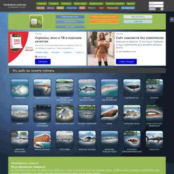 Веб сайт tr-vk.ru