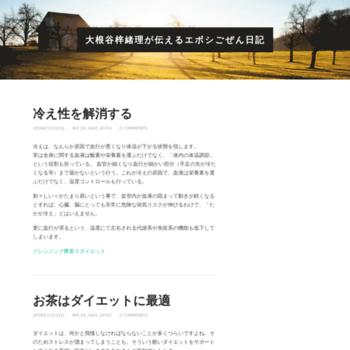 Tramall.jp thumbnail