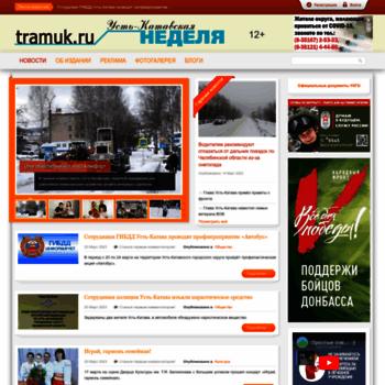 Tramuk.ru thumbnail