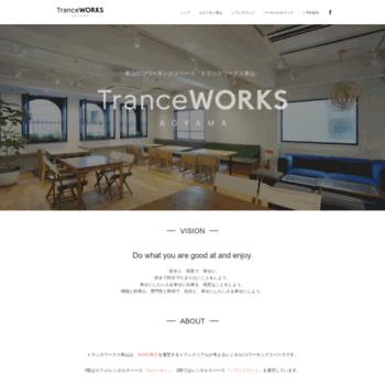 Tranceworks.jp thumbnail