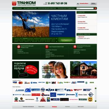 Trancom.ru thumbnail