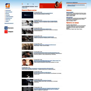 Transmit.ru thumbnail