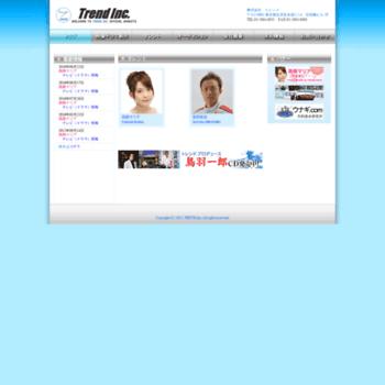Trendfirm.jp thumbnail