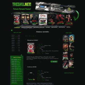 Treshu.net thumbnail