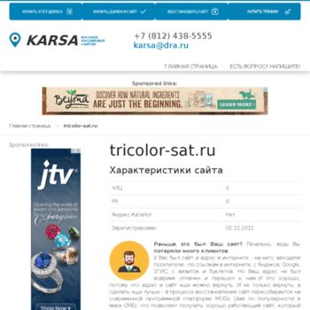 Tricolor-sat.ru thumbnail