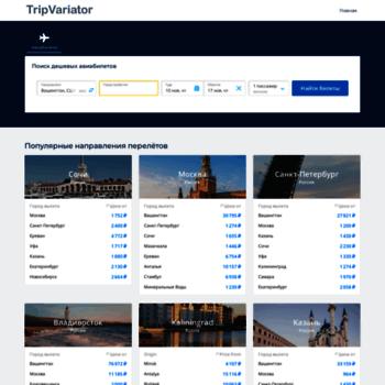 Tripvariator.ru thumbnail