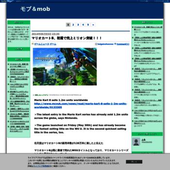 Trivianews.doorblog.jp thumbnail