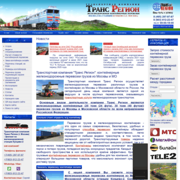 Trreg.ru thumbnail
