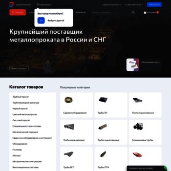 Truboproduct.ru thumbnail