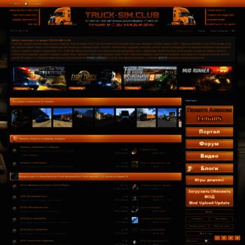 Truck-sim.club thumbnail