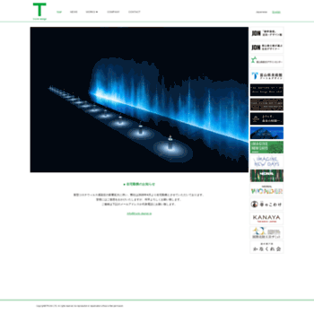 Trunk-design.jp thumbnail