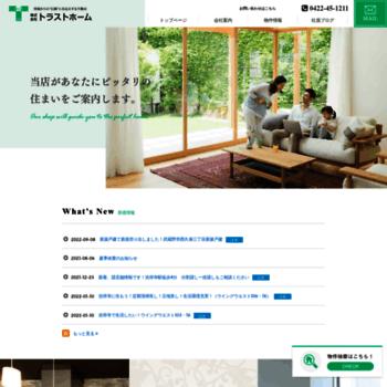 Trusthome-m.co.jp thumbnail