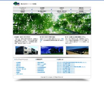 Ts-niigata.co.jp thumbnail
