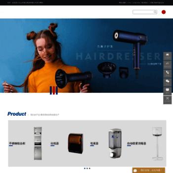 Tsjieda.cn thumbnail