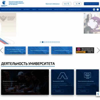 Tsput.ru thumbnail