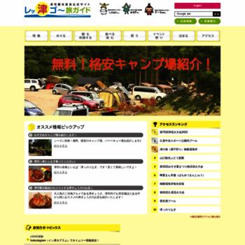 Tsukanko.jp thumbnail
