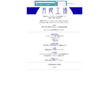 Веб сайт tsukihime.s27.xrea.com