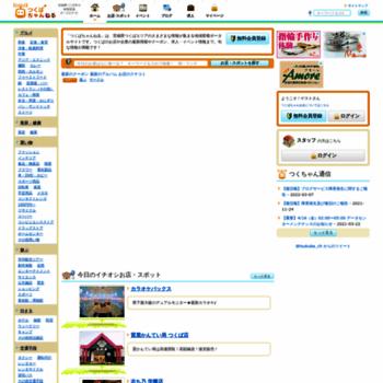 Tsukuba.ch thumbnail