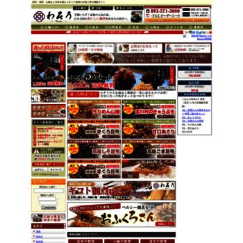 Tsukudani.co.jp thumbnail