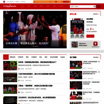 Ttplus.cn thumbnail
