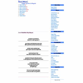 Tucmuc.org thumbnail