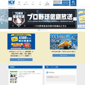 Tulipnet.co.jp thumbnail