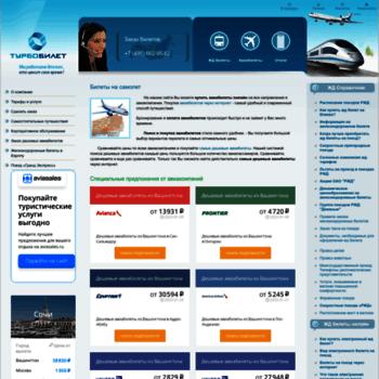 Turbobilet.ru thumbnail