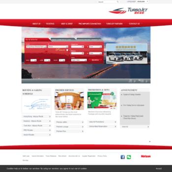 Turbojet.com.hk thumbnail