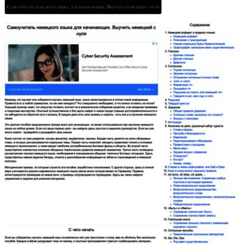 Tutde.ru thumbnail