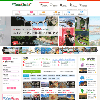 Tutta-italia.com thumbnail