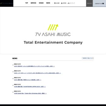Tv-asahi-music.co.jp thumbnail
