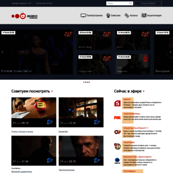 Tv.akado.ru thumbnail