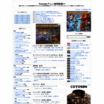 Youtube リニューアル アニメ無料