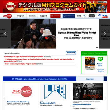 tvjapan net at WI  Quality Japanese Channel 24/7