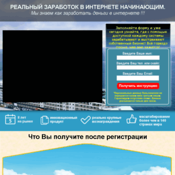Tvojarabota.ru thumbnail