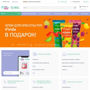Tvojdoktor.ru thumbnail